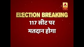Lok Sabha elections 2019: Stage set for polling on 117 seats - ABPNEWSTV