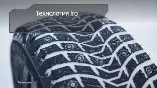 Зимние шипованные шины - Michelin X Ice North 3