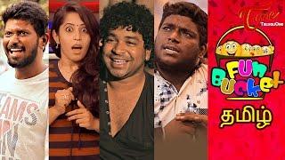Fun Bucket | Tamil Comedy | 01st Copy | by Harsha Annavarapu | #TamilComedyWebSeries - TELUGUONE