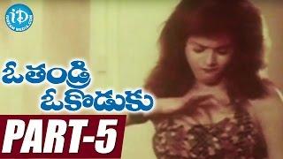 O Thandri O Koduku Full Movie Part 5 || Vinod Kumar, Nadhiya, Dasari Narayana Rao || Mouli || Sirpi - IDREAMMOVIES