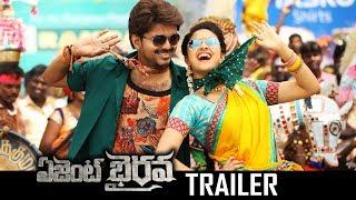 Agent Bhairava Movie Theatrical Trailer | Vijay | Keerthy Suresh | TFPC - TFPC