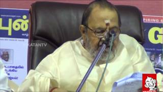 Vaali's poetry reading at Chennai Book fair 2013