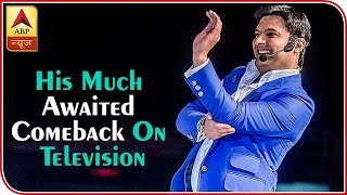 Woah! Kapil Sharma to make a comeback to TV by October - ABPNEWSTV