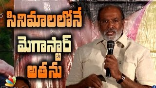 Head constable Venkatramaiah director fires on Chiranjeevi & big films || R Narayana Murthy || - IGTELUGU