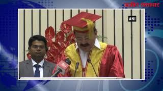 video : उपराष्ट्रपति वेंकैया नायडू राष्ट्रीय परीक्षा बोर्ड के 19वें दीक्षांत समारोह में हुए शामिल