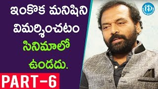 Actor Dil Ramesh Exclusive Interview Part #6 || Face To Face With iDream Nagesh - IDREAMMOVIES