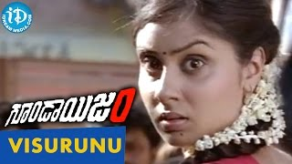 Gundaisam Movie Songs - Visurunu Le Panja Nu Video Song || Arulnidhi, Pranitha || Manikanth Kadri - IDREAMMOVIES