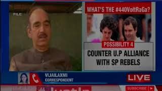 Sonia, Rahul Gandhi to visit their Lok Sabha constituencies on January 23-24 - NEWSXLIVE