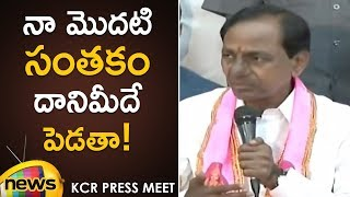 KCR First Press Meet After Winning the 2018 Elections | KCR Latest Speech | TRS Celebrations Starts - MANGONEWS