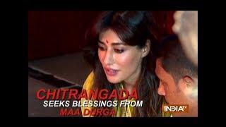 Actress Chitrangada Singh celebrates Durga Ashtami - INDIATV