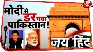 India Gate पर गरजे पूर्व सैनिक- PAK को दो माकूल जवाब! देखिए Dangal Rohit Sardana की साथ - AAJTAKTV