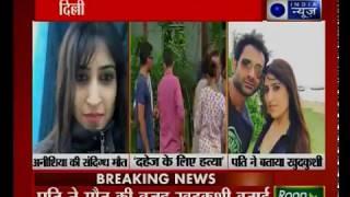 दिल्ली में एयरहोस्टेस की 'मौत मिस्ट्री', पति को भेजा चेतावनी भरा मैसेज, फिर छत से लगा दी छलांग - ITVNEWSINDIA