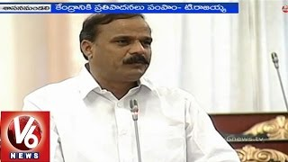 MLC Nageswar suggests T govt to develop historical places in state - 'Mission Telangana' - V6NEWSTELUGU