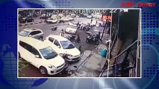 video:लुधियाना  बस की अचानक ब्रेक फ़ेल घटना सीसीटीवी कैमरे में कैद