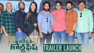 Operation Gold Fish Trailer Launch | TFPC - TFPC