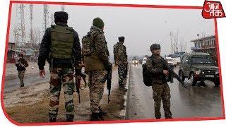जम्मू से श्रीनगर अब हवाई मार्ग से जाएंगे सेना के जवान - AAJTAKTV