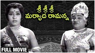 Sri Sri Sri Maryada Ramanna Telugu Full Movie | Padmanabham,Geetanjali - RAJSHRITELUGU