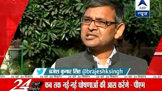 ABP News: Top 24 stories of the day - ABPNEWSTV
