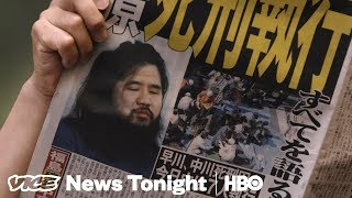 Japan's Cult Leader Execution & Roe v. Wade: VICE News Tonight Full Episode (HBO) - VICENEWS