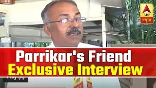 Parrikar Wore Simple Clothes, Never Combed His Hair: Reveals College Friend | ABP News - ABPNEWSTV