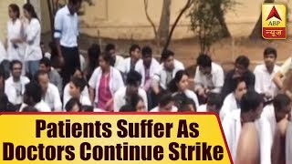 Mumbai Live: Patients suffer as resident doctors of JJ Hospital continue strike for fourth day - ABPNEWSTV