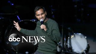 Aziz Ansari opens up about sexual misconduct allegations - ABCNEWS