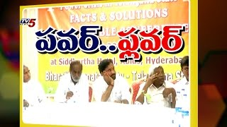T.BJP To Meet PM Narendra Modi Over Power Issue | Telangana : TV5 News - TV5NEWSCHANNEL