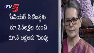 Budget 2014 | Personal income tax exemption limit raised to Rs 2.50 lakh : TV5 News - TV5NEWSCHANNEL
