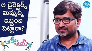 Did Any Of Those Directors Troubled You? - Mohan Krishna Indraganti || #AmiThumi | Talking Movies - IDREAMMOVIES