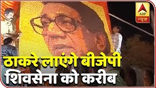 Mumbai artist creates Bal Thackeray's portrait using 33000 rudraksha beads - ABPNEWSTV