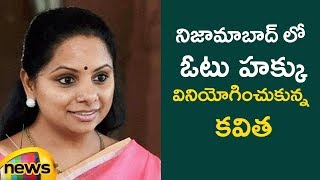 MP Kavitha Cast Her Vote in Nizamabad | #TelanganaElections2018 | Mango News - MANGONEWS