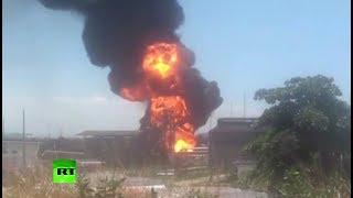 Huge fire engulfs oil refinery in Rio de Janeiro - RUSSIATODAY