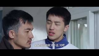 【上瘾】Addicted (Eng sub) 第06集 顾海与小三当众秀恩爱 [BL] 网络剧