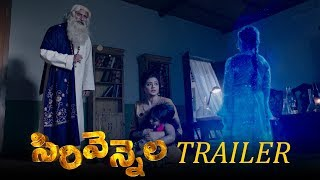 Sirivennela Movie Official Trailer | Priyamani | TFPC - TFPC
