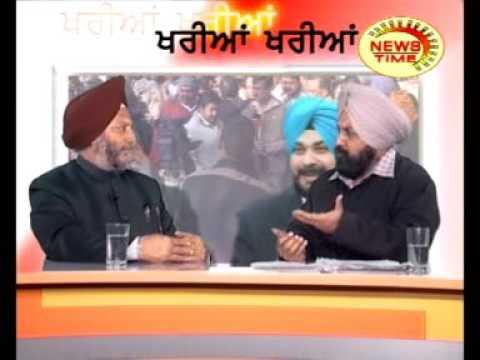 <p>Devinder Singh Kohli With Jagjit Singh Dardi Chief Editor Daily Chardikala</p>