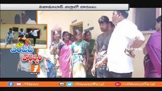 ఎంపీపీ దౌర్జన్యం | మహిళను కాలితో తన్నిన MPP Gopii | iNews - INEWS