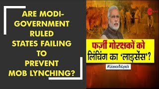 Taal Thok Ke: Are Modi-government ruled states failing to stop mob lynching? Watch special debate - ZEENEWS