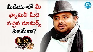 Mahith Narayan About Media Rumours About His Family || Dil Se With Anjali - IDREAMMOVIES
