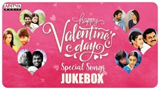♥♥♥ Valentine's Day Special Love Songs ♥♥♥ || Telugu Jukebox - ADITYAMUSIC