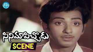 Cinema Pichodu Movie Scenes - Rambabu Meets Producer Veerabadra Rao || Raghunath Reddy - IDREAMMOVIES