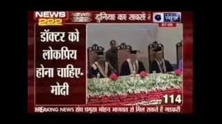 India News: Superfast 222 News in 22 minutes on 21th October 2014, 7:00 AM - ITVNEWSINDIA