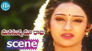 Manasunna Maaraju Movie Scenes - Laya Introduction || Rajasekhar || Brahmanandam - IDREAMMOVIES