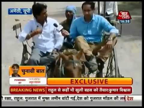Interview of Kumar Vishwas Aam Aadmi Party Leader from Amethi