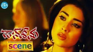 Don Seenu Movie Scenes - Shriya Saran Comes To Know About Ravi Teja's Reality || Brahmanandam - IDREAMMOVIES