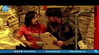 Chapter 6 Full Movie Part 11    Kalyani, Harnath, Sonia Suri    Surya Kiranand    Mohan Sithara - IDREAMMOVIES