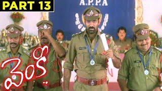 Venky Full Movie Part 13 | Ravi Teja | Sneha | Srinu Vaitla | Devi Sri Prasad - RAJSHRITELUGU