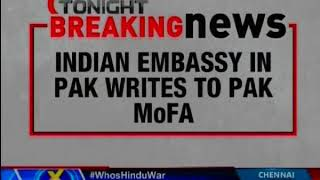 Indian embassy in Pak writes to Pak MoFA; photos of mass grave in Iraq surfaces — 8 Tonight - NEWSXLIVE
