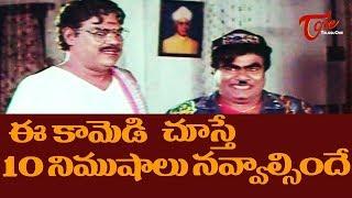 Kota And Babu Mohan Best Comedy Scenes Back To Back | Telugu Comedy Videos | NavvulaTV - NAVVULATV