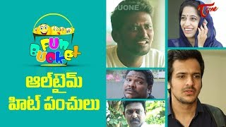 BEST OF FUN BUCKET | Funny Compilation Vol 12 | Back to Back Comedy | TeluguOne - TELUGUONE