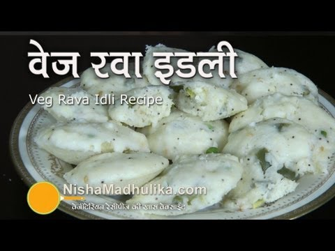 Vegetable Rava Idli Recipe | Veg Rawa Idli Recipe Video